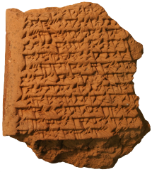 Babalonian Tablet image