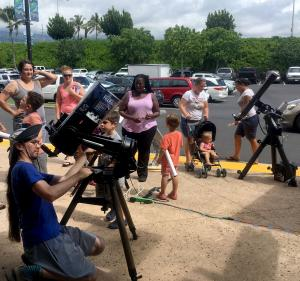 Optical telescope demonstration image